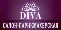 Салон-парикмахерская DIVA Тверь